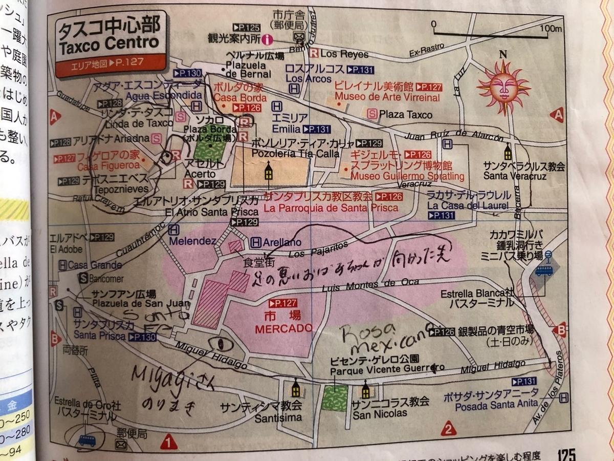 f:id:beabea-journey:20200712103941j:plain