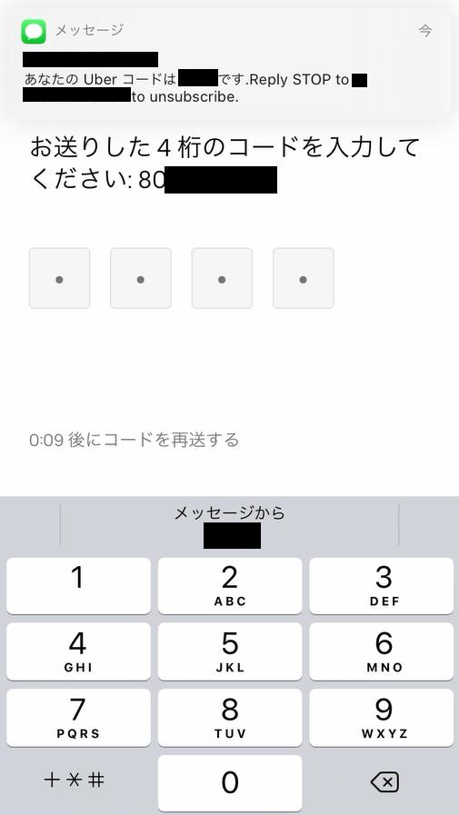 f:id:beaber:20200409014923p:plain