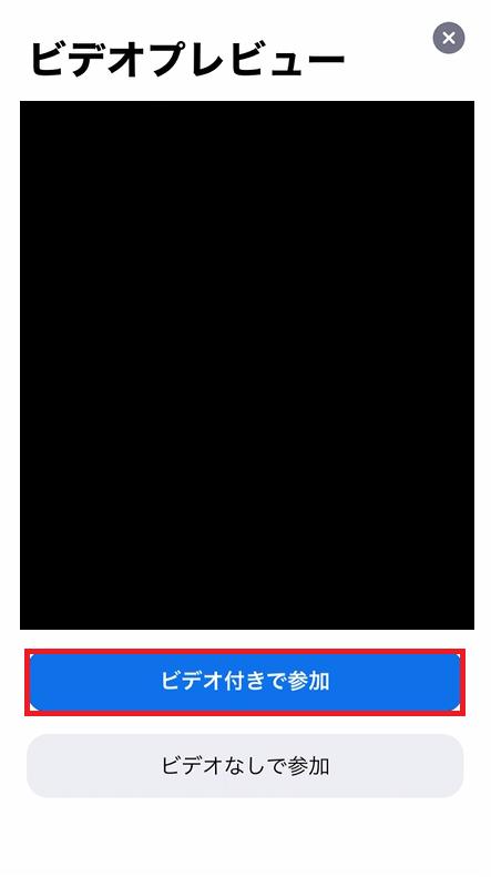 f:id:beaber:20200423000859p:plain