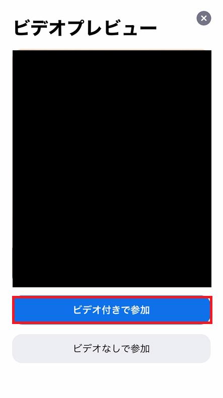 f:id:beaber:20200423010216p:plain