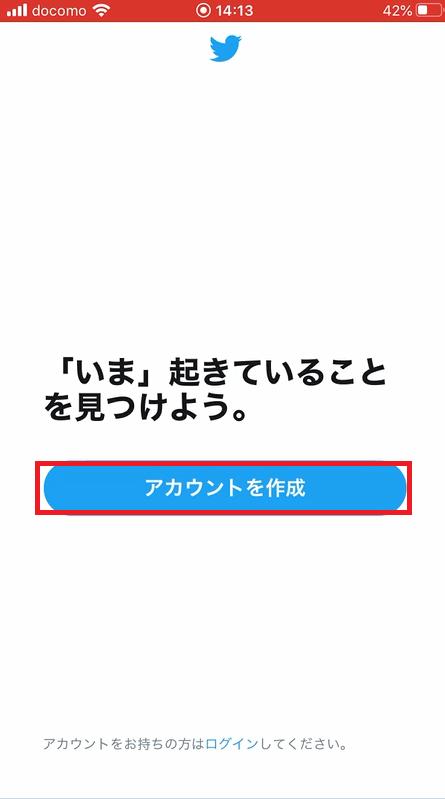 f:id:beaber:20200506000441p:plain