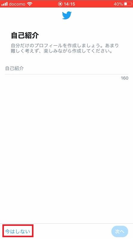 f:id:beaber:20200506001935p:plain