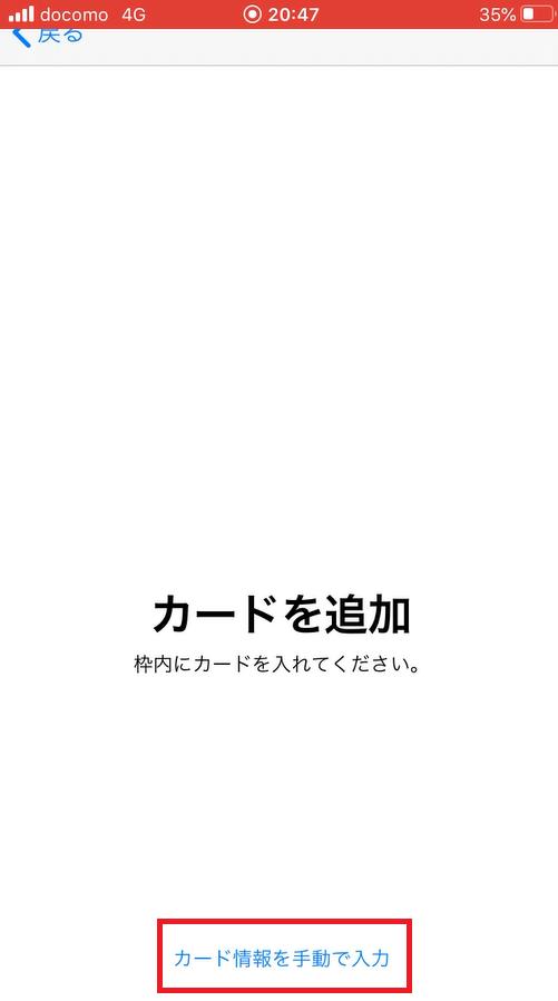 f:id:beaber:20200708005454p:plain