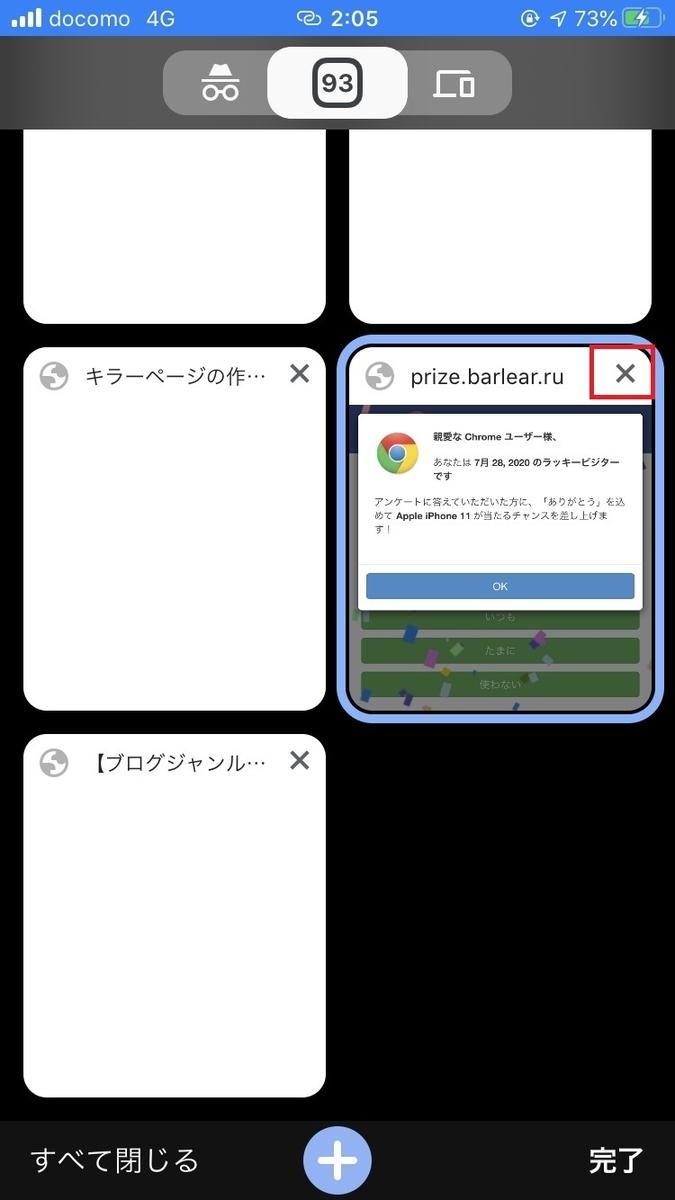 f:id:beaber:20200728021209j:plain