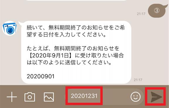 f:id:beaber:20200831213735p:plain