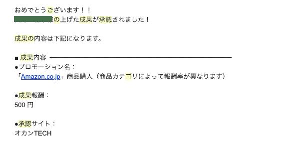 f:id:beaber:20210214192152p:plain