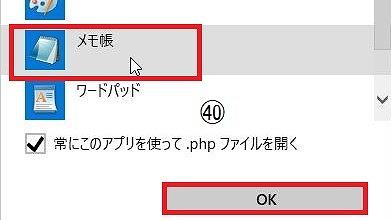 f:id:beaber:20210504134441j:plain