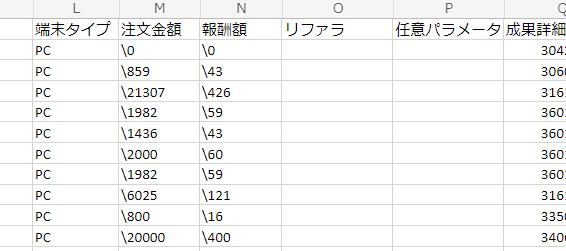 f:id:beaber:20210912154016p:plain