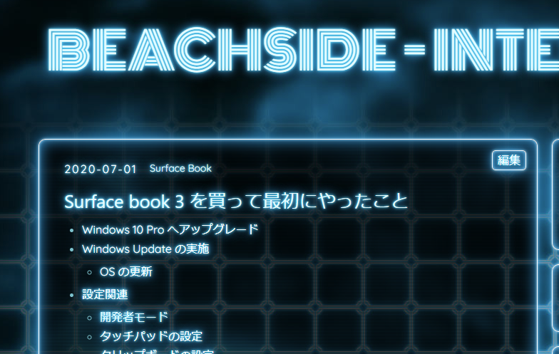 f:id:beachside:20200921103551p:plain:w600