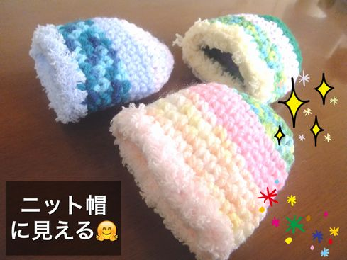 f:id:beads-zaiku:20160727151419j:plain