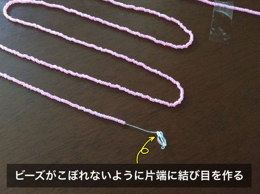 f:id:beads-zaiku:20160818145002j:plain