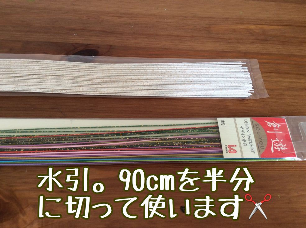f:id:beads-zaiku:20161209065328j:plain