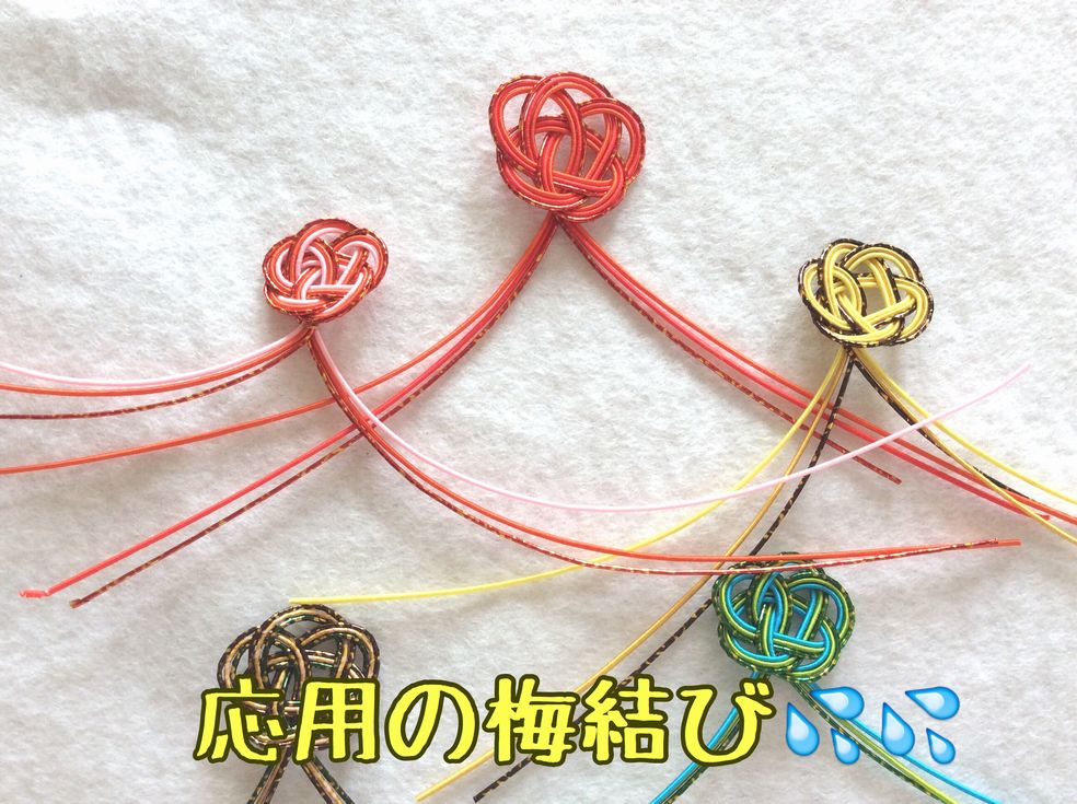 f:id:beads-zaiku:20161209065430j:plain