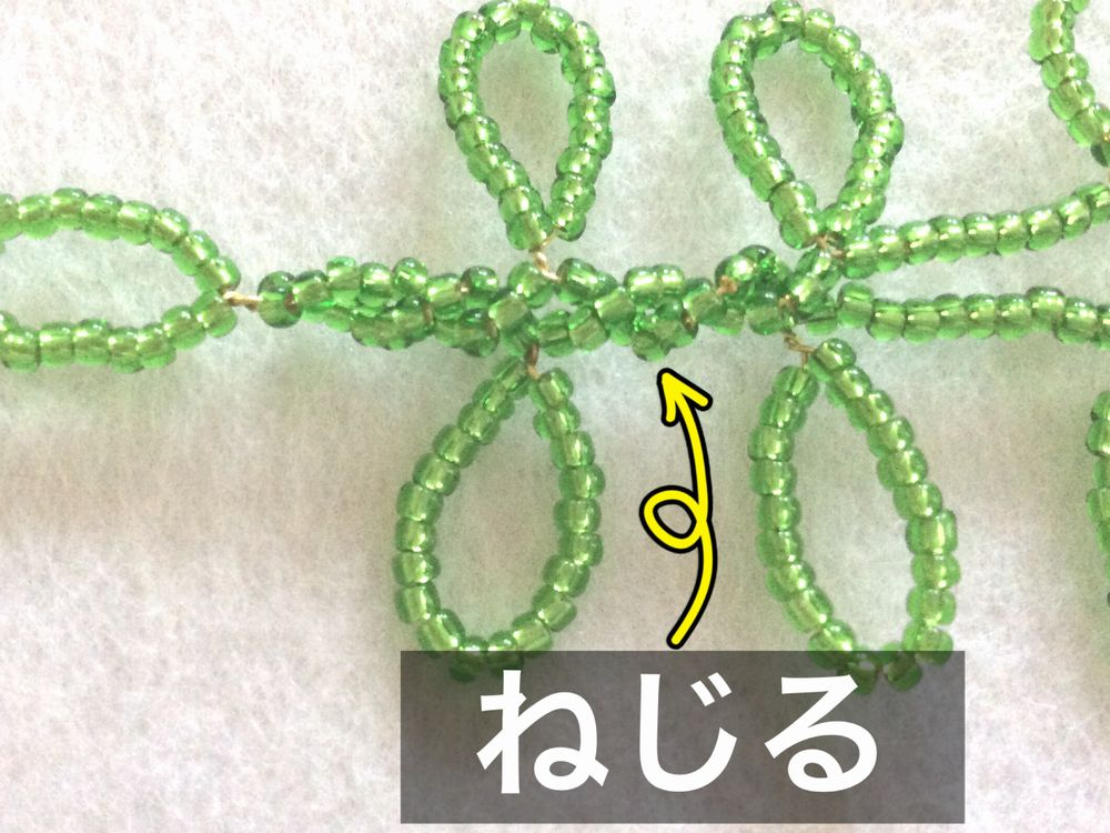 f:id:beads-zaiku:20161219115045j:plain