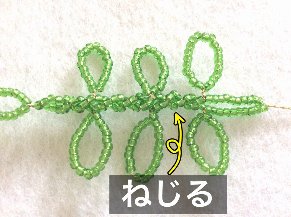 f:id:beads-zaiku:20161219115106j:plain