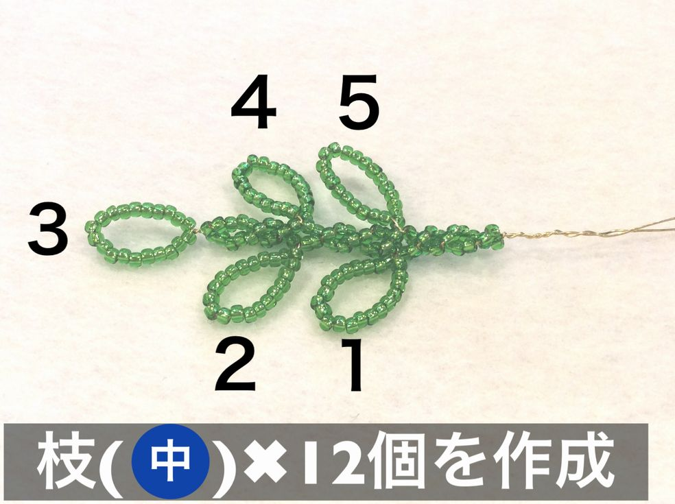 f:id:beads-zaiku:20161219115716j:plain