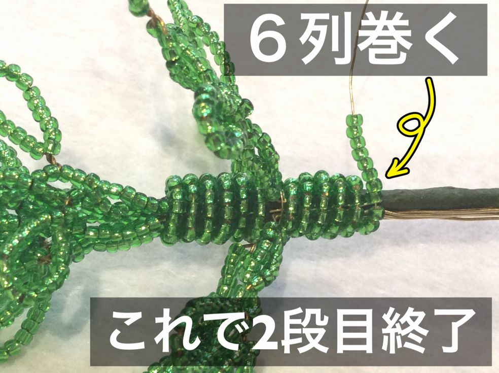 f:id:beads-zaiku:20161219135008j:plain