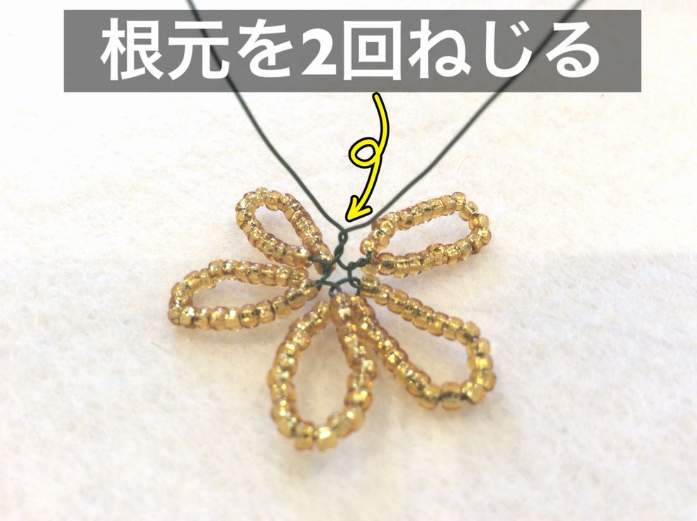 f:id:beads-zaiku:20161219151815j:plain