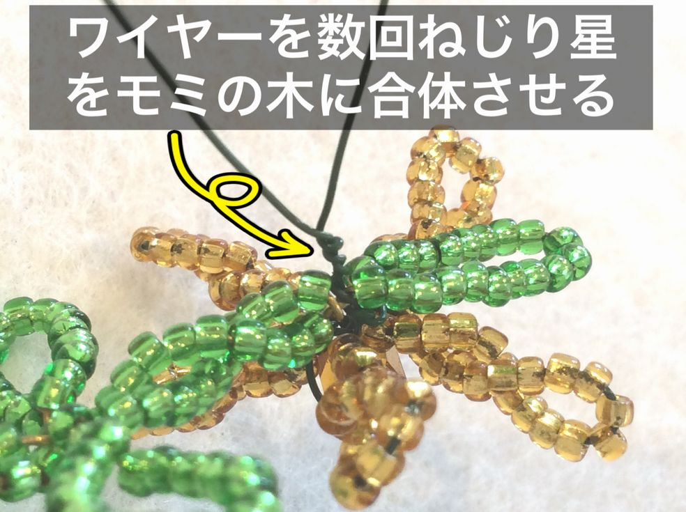 f:id:beads-zaiku:20161219152949j:plain