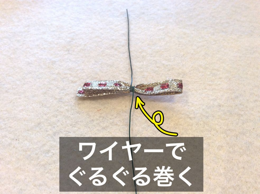 f:id:beads-zaiku:20161219163342j:plain