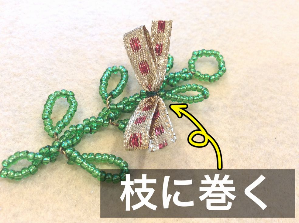 f:id:beads-zaiku:20161219163521j:plain