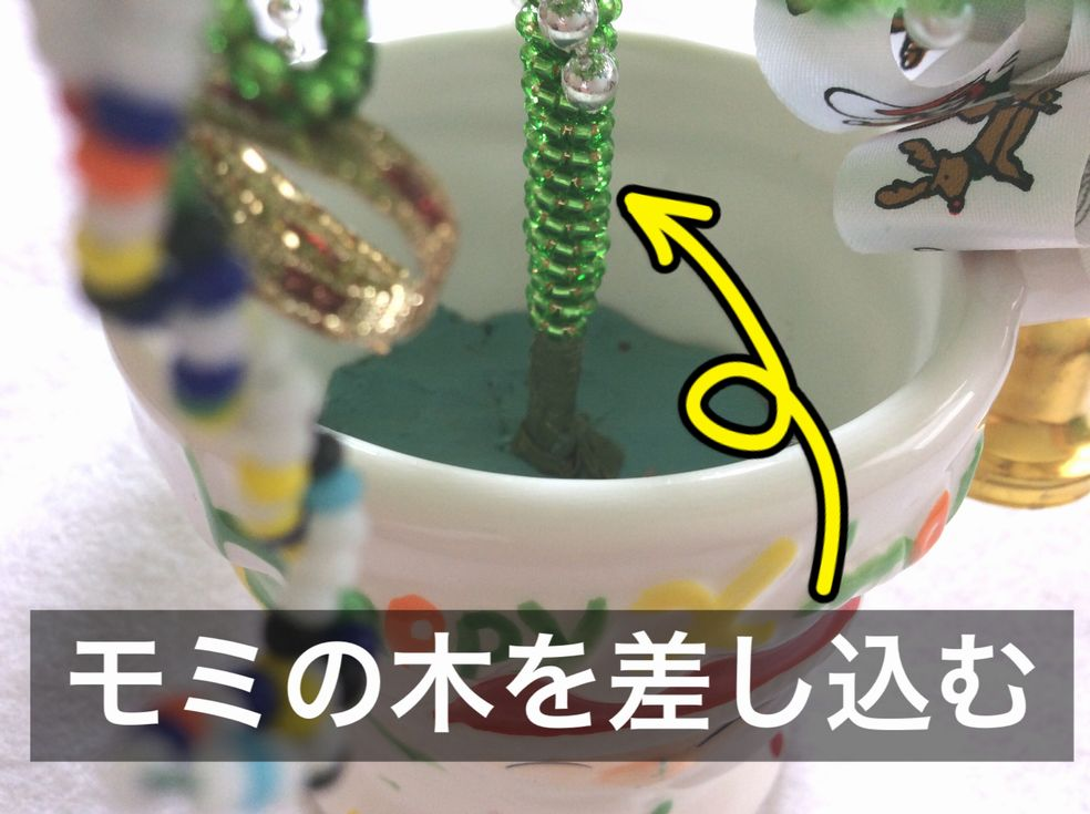 f:id:beads-zaiku:20161219171244j:plain