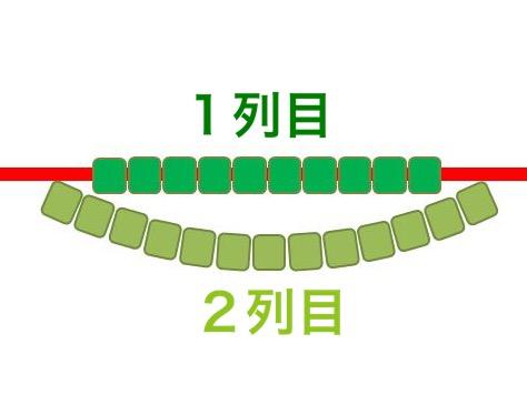 f:id:beads-zaiku:20161222163416j:plain