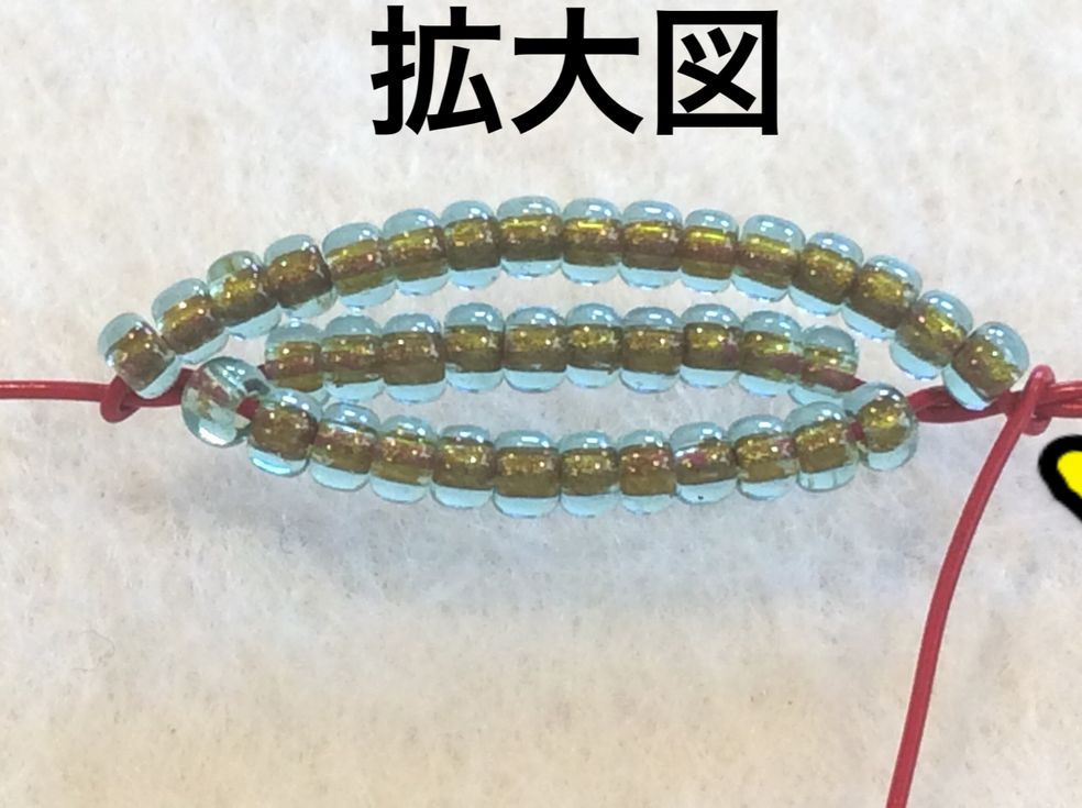 f:id:beads-zaiku:20161222163845j:plain