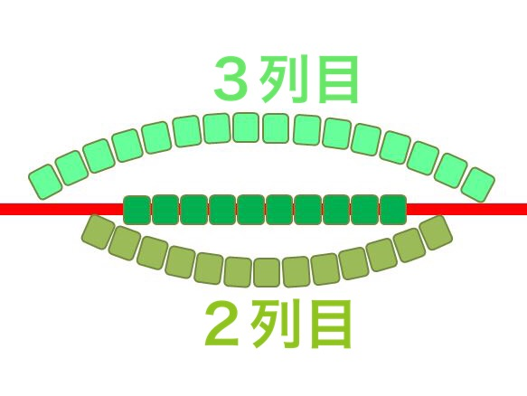f:id:beads-zaiku:20161222164232j:plain