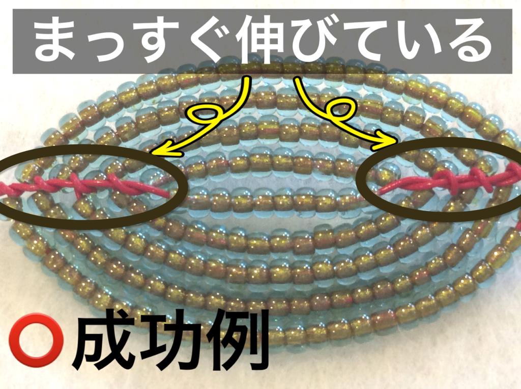 f:id:beads-zaiku:20161222164640p:plain
