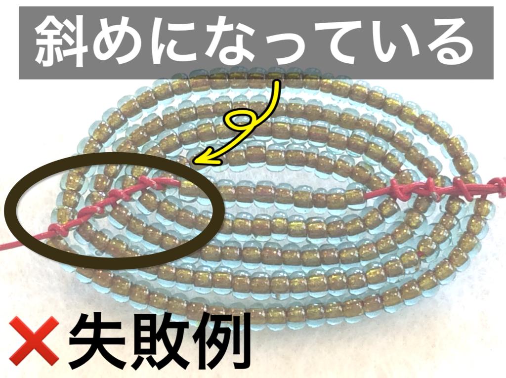 f:id:beads-zaiku:20161222164745p:plain