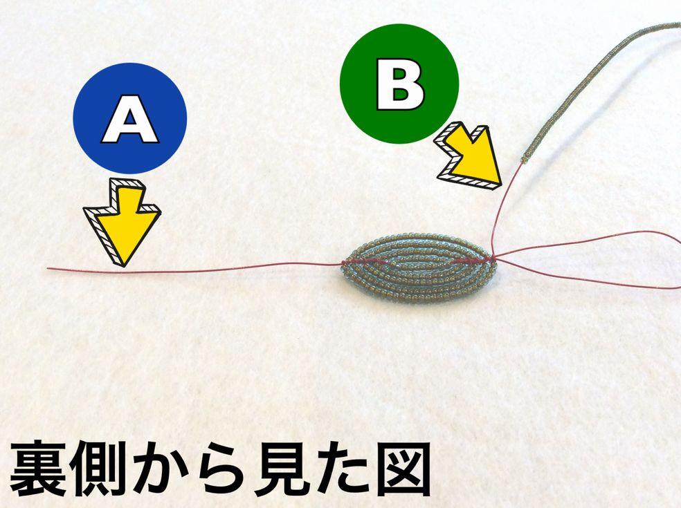 f:id:beads-zaiku:20161222164945j:plain