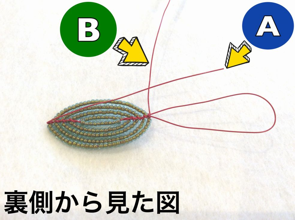 f:id:beads-zaiku:20161222165015j:plain