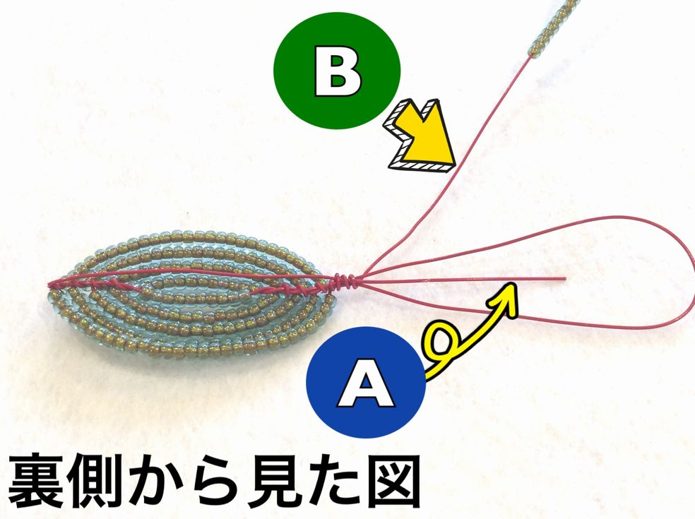 f:id:beads-zaiku:20161222165226j:plain