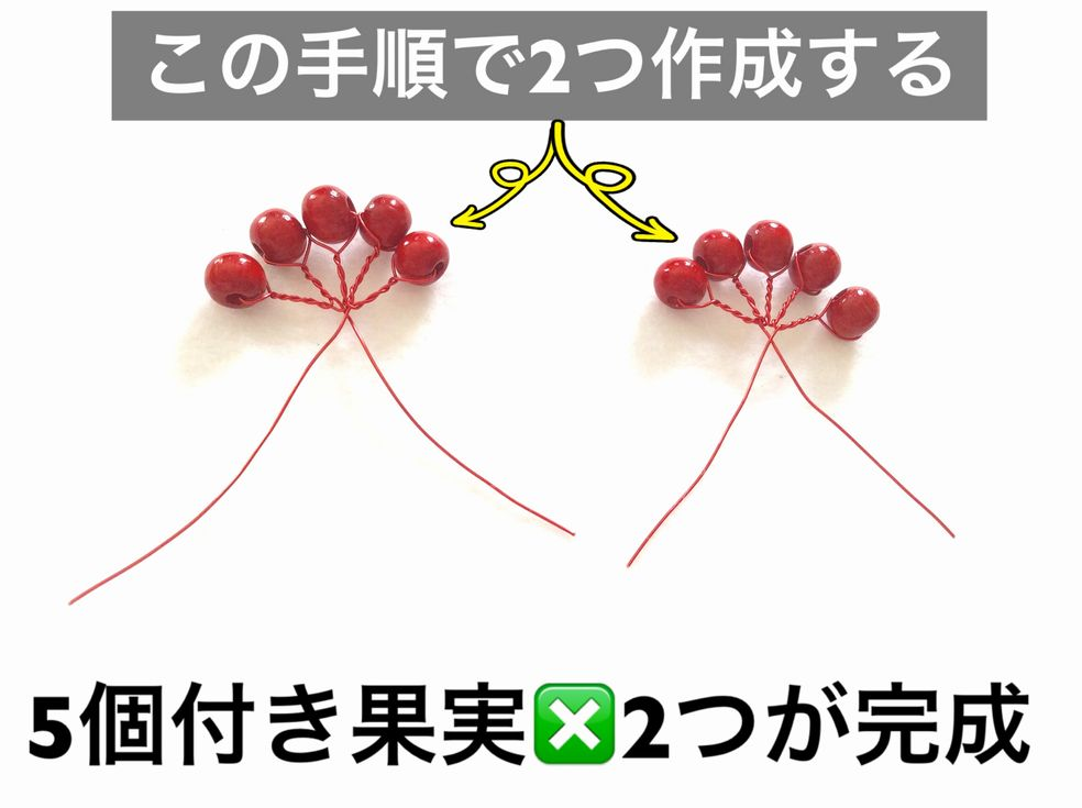 f:id:beads-zaiku:20161222173338j:plain