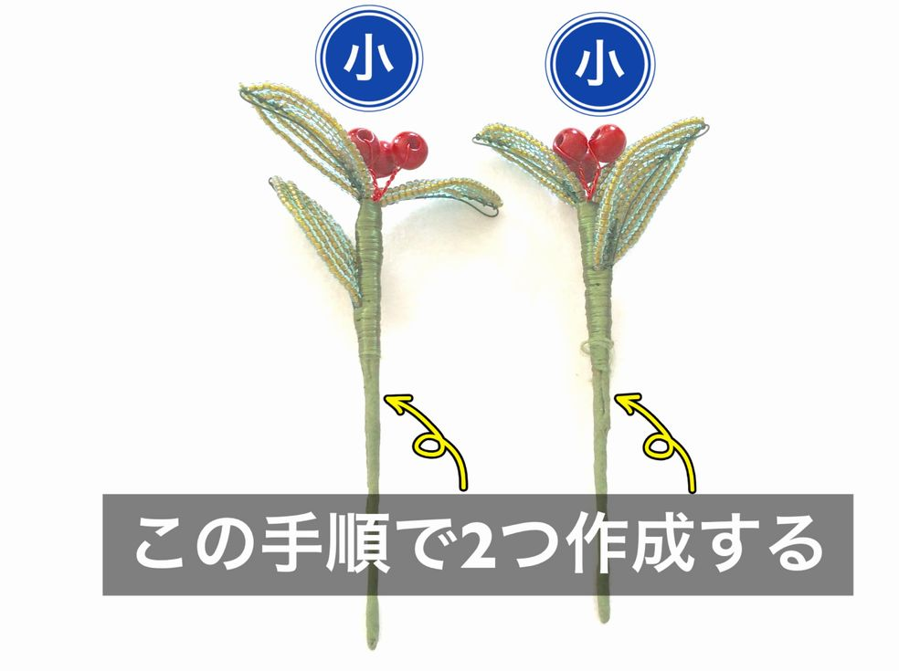 f:id:beads-zaiku:20161222175947j:plain