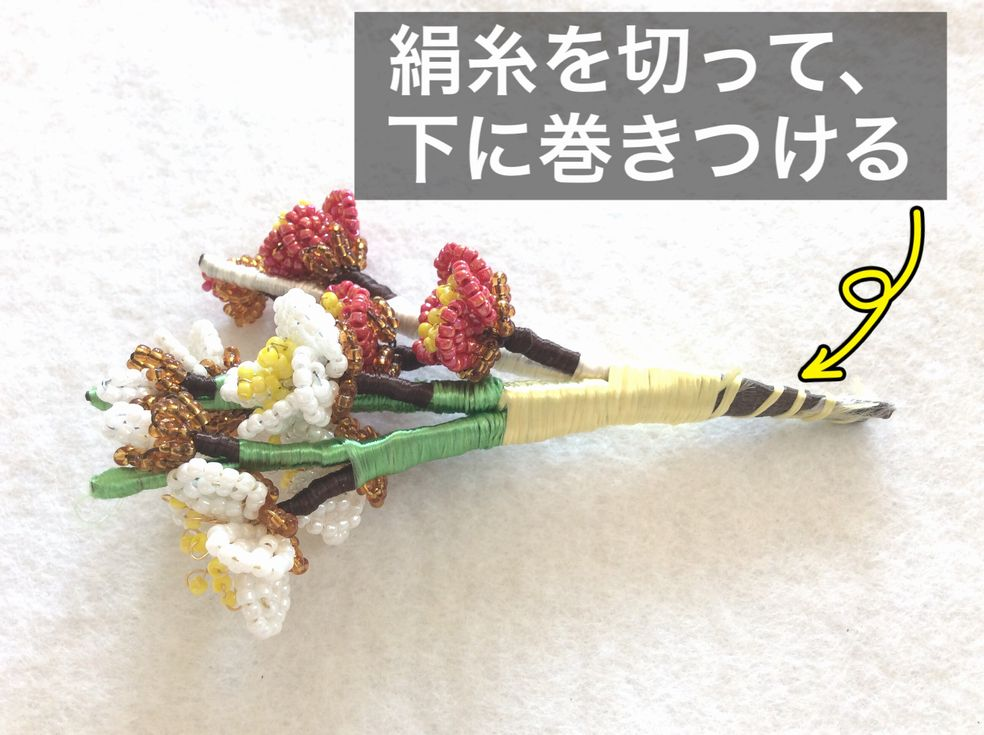 f:id:beads-zaiku:20170109115348j:plain