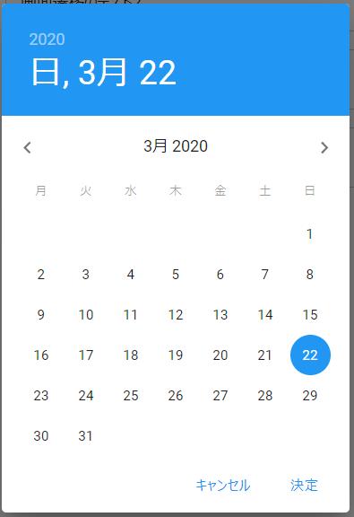 f:id:beaglesoft:20200906105510p:plain