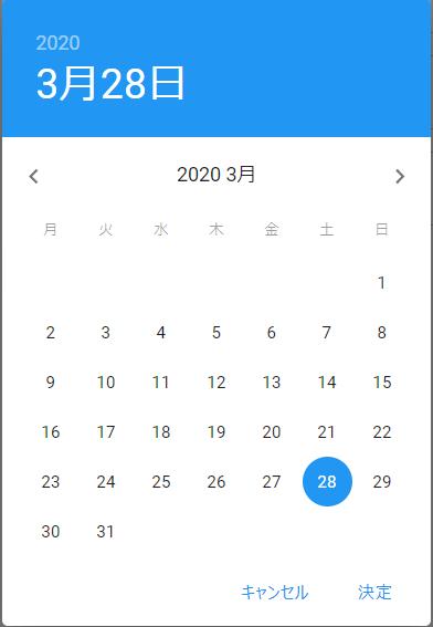 f:id:beaglesoft:20200906105527p:plain