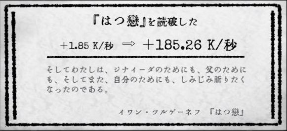 f:id:beakt1248:20190121011238j:plain