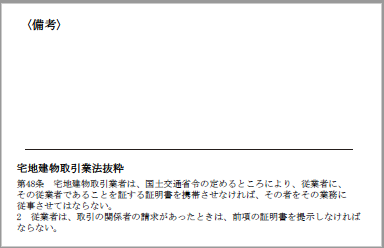f:id:beam-at_blog:20210611164523p:plain