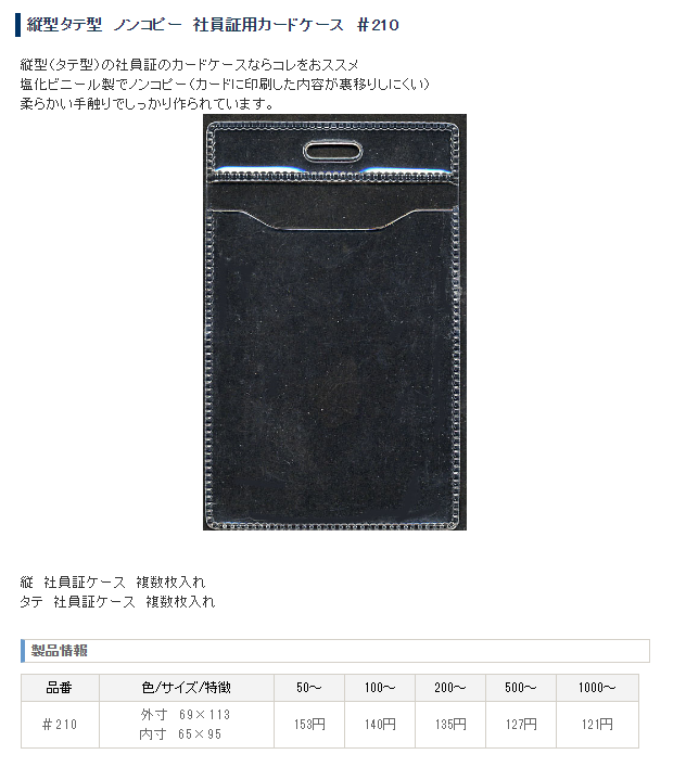 f:id:beam-at_blog:20210721145945p:plain