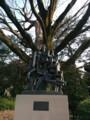 東京都庭園美術館 庭のオブジェ