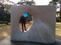 東京都庭園美術館 庭のオブジェ3