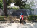 法隆寺の碑