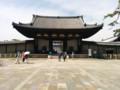 法隆寺の入り口