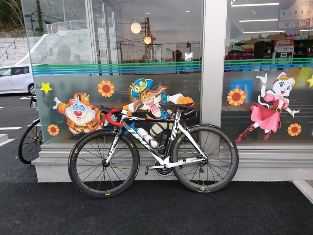 f:id:bean_cyclehorse:20171217225850j:plain
