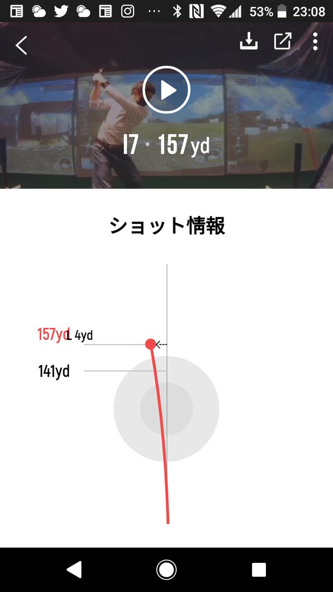 f:id:bean_cyclehorse:20210107005827p:plain