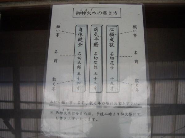 20090107141843