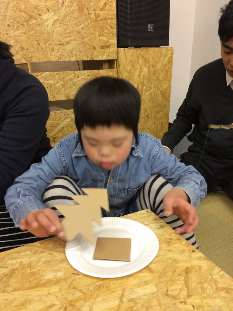f:id:beans_mame-niwa:20161213143723j:plain